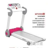家用迷你全折疊式跑步機 家庭靜音中小型電動走步機 運動健身器材 CJ5759『易購3c館』