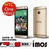 ♕全世界第一款♕ iMOS HTC One Mini2 (含上下段Dot View保護貼) 3SAS 超疏水疏油保護貼