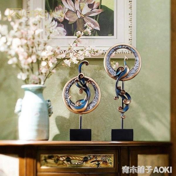電視櫃擺件鳳凰朝陽工藝品美式家居軟裝擺設客廳餐邊櫃歐式裝飾品 青木鋪子