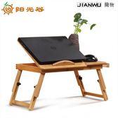 電腦桌折疊床上電腦桌簡約手提電腦桌竹散熱桌