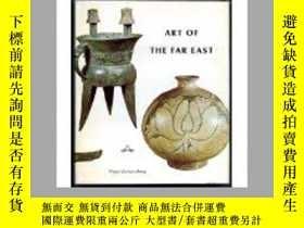 二手書博民逛書店Art罕見of the Far East 遠東藝術Y66346