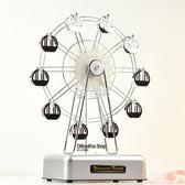 摩天輪 幸福音樂盒帶燈旋轉八音盒送男女朋友創意生日結婚禮物擺件 卡菲婭