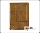 {{ 海中天休閒傢俱廣場 }} G-02 摩登時尚 衣櫥系列 116-2 樟木4x6尺衣櫥