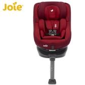Joie 奇哥 Spin360 isofix 0-4歲全方位汽座/安全汽車座椅-紅
