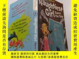 二手書博民逛書店The罕見Naughtiest Girl Saves the day 最淘氣的女孩拯救了這一天.Y212829