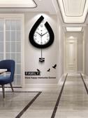 北歐鐘表掛鐘客廳個性創意時尚時鐘大氣現代簡約家用靜音石英鐘表 歌莉婭