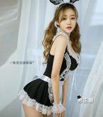 女僕裝性感兔女郎扮演蕾絲大尺碼咖啡餐廳女傭制服女僕裝cos短裙激情套裝