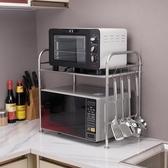 微波爐置物架不銹鋼廚房置物架桌面可伸縮雙層烤箱支架落地收納托架【快速出貨八折搶購】