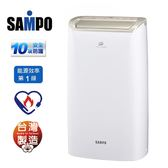 SAMPO聲寶10.5公升PICOPURE空氣清淨除濕機 AD-W720P
