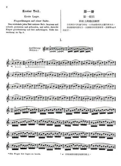 【小麥老師 樂器館】賽夫西克 技巧練習曲 第一把位練習 作品1【E118】