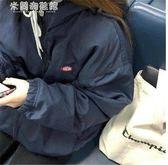 棒球外套棒球外套原宿風短款外套寬松港風棒球服女韓版學生夾克 米蘭潮鞋館