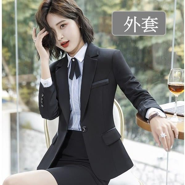 美之札[8X068-PF]經典氣質顯瘦單釦OL長袖西裝外套 ~~