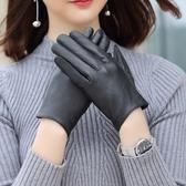 觸控手套 真皮-黑色簡約山羊皮加絨女手套73wm54【巴黎精品】