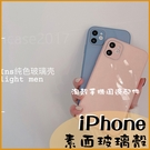 ins純色玻璃殼|蘋果12 11 Pro max i12Pro iPhone12 mini 粉 薰衣草灰 玻璃背板 邊框軟殼 全包邊 防摔 亮面