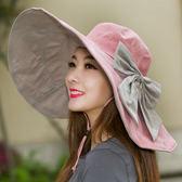 超大沿沙灘帽太陽帽子女士遮陽帽夏天涼帽防紫外線防曬可折疊戶外『櫻花小屋』