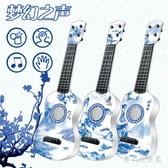 中國風樂器益智玩具 兒童吉他仿真尤克里里可彈奏男孩女孩烏克麗麗 CJ4963『寶貝兒童裝』