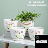 花盆陶瓷托盤吊蘭綠蘿多肉缺口吸水種植【邦邦男裝】