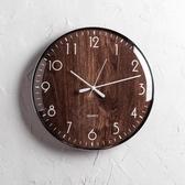 北歐鐘錶書房臥室創意墻面掛錶客廳家用錶時鐘現代簡約藝術掛鐘