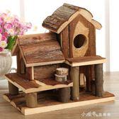廠商直銷環保倉鼠雙層豪華別墅木屋金絲熊籠子木制爬梯玩具房子 小確幸生活館