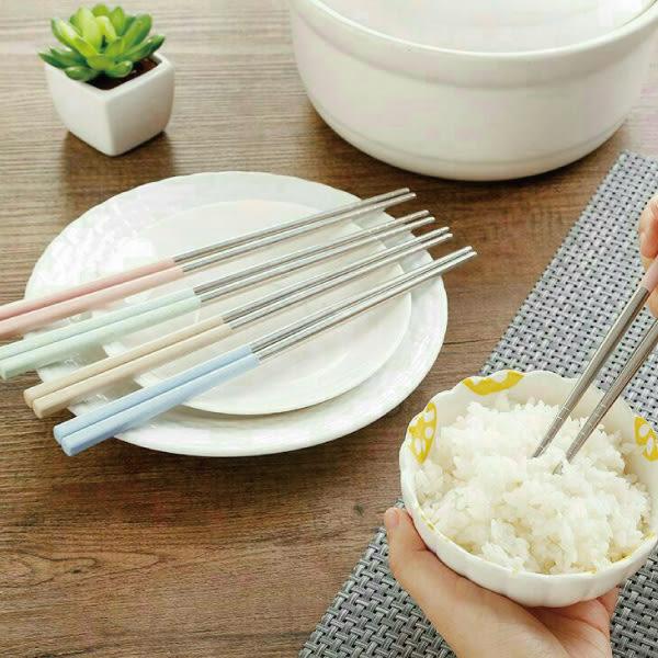 小麥304不鏽鋼鋼筷 餐具 4色可選【櫻桃飾品】 【24977】