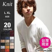 現貨V領針織毛衣