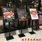 A2/A3指示牌立式廣告牌 展示牌 參數牌落地水牌POP展架門店海報架CY『小琪嚴選』