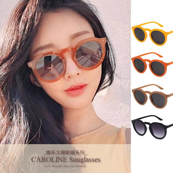 《Caroline》韓系果凍框網紅款顯白小臉潮流行時尚百搭明星抗UV太陽眼鏡 71260標檢局D74321