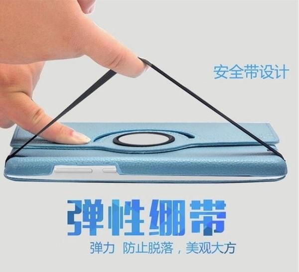 三星 Galaxy Tab A 8 2019 with S Pen 平板保護套 防摔 P200 P205 保護殼 荔枝紋 360°旋轉 支架 平板皮套 外殼