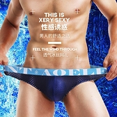 南極人男士內褲男冰絲網孔夏季三角褲性感低腰薄款運動透氣短褲衩 霓裳細軟