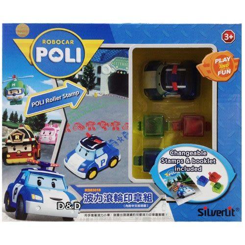 《 POLI 波力 》波力滾輪印章組 ╭★ JOYBUS玩具百貨