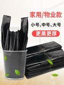 垃圾袋家用加厚中大號黑色手提背心式拉圾袋批發一次性塑料袋廚房