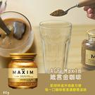 日本 AGF Maxim箴言金咖啡 80...