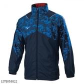 MIZUNO 男裝 外套 立領 套裝 休閒 防風 防潑水 內裡細刷毛 發熱 深藍【運動世界】32TE058822