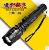 強光手電筒可充電5000遠射超亮打獵  igo 童趣潮品