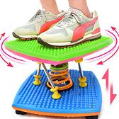 炫彩雙彈簧扭腰跳舞機(結合跳繩.扭腰盤.呼拉圈)跳舞踏步機美腿機跳跳樂扭扭盤.運動健身器材