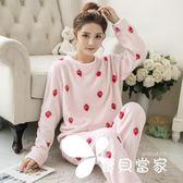 睡衣 珊瑚絨睡衣女士秋冬季長袖韓版法蘭絨加厚甜美可愛冬天家居服套裝
