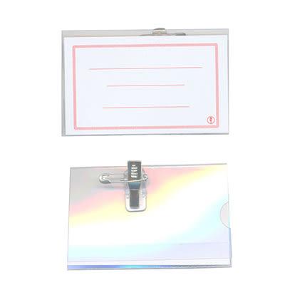 海馬B式附紙證件套/派司套/識別套 內徑9.4x5.7cm