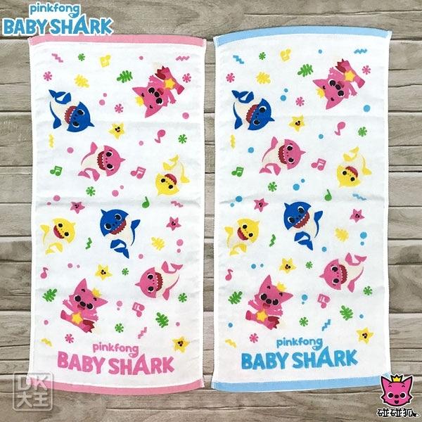 碰碰狐 BABY SHARK 鯊魚寶寶紗布童巾 兒童毛巾 ~DK襪子毛巾大王