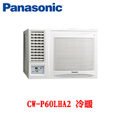 [國際好禮六選一]【Panasonic 國際牌】9-10坪 變頻窗型冷暖 CW-P60LHA2