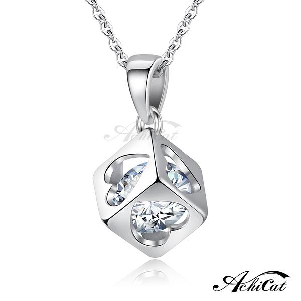 AchiCat 925純銀項鍊 心意滿滿 愛心項鍊 送刻字  粉鋯款CS8167