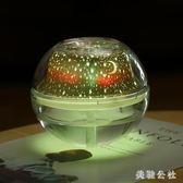 靜音空氣加濕器水晶燈投影家用辦公室桌面車載交換禮物OB3391『美鞋公社』