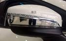 【車王汽車精品百貨】馬自達 2017 MAZDA CX5 CX-5 2代 二代 後視鏡飾條 方向鏡飾條 裝飾條 保護條