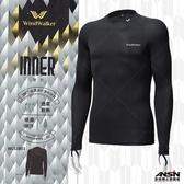 [中壢安信] Windwalker WLS1801 滑衣 高質感 透氣排汗 立體剪裁 涼感 台灣製 風行者