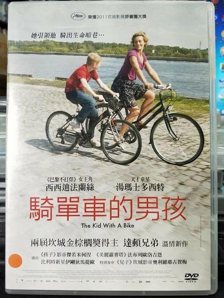 挖寶二手片-0B07-043-正版DVD-電影【騎單車的男孩/The Kid With A Bike】-影展片(直購價)