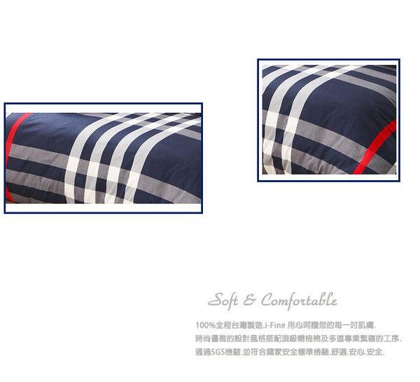 免運 精梳棉 雙人特大床罩5件組 百褶裙襬 台灣精製 ~時尚英國藍~ i-Fine艾芳生活