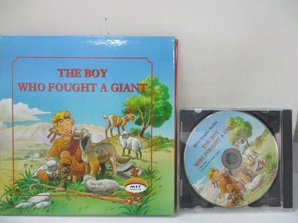 【書寶二手書T3/少年童書_HM2】The Boy Who Fought A Giant_附光碟