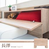 套房組臥室收納櫃長澤橡木紋3 5 尺單人床頭箱dayneeds
