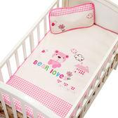嬰兒床冰絲涼蓆 幼兒園兒童網眼透氣枕頭-JoyBaby