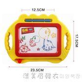 彩色磁性畫板兒童寫字板可擦磁力幼兒涂鴉寶寶畫畫小孩繪畫小玩具 igo漾美眉韓衣