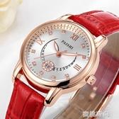 女錶手錶女時尚潮流韓版女士休閒學生女錶真皮帶石英錶女防水QM『蜜桃時尚』